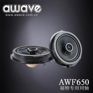 Awave AWF650