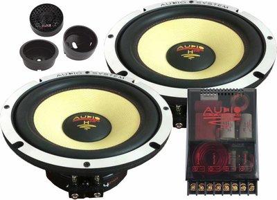 Audio System H165 EVO2